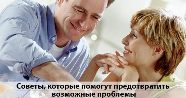 anti randevú idézetek